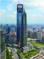 Shanghai in 2007